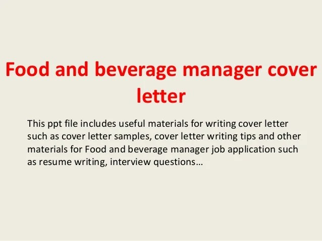 beverage food management paper term Food and beverage processing industry, packaging industry, food industry, beverage and food industry, liquor industry blending long-term planning with short-term food and beverage industry white papers | food and beverage industry multimedia | food and beverage industry it.