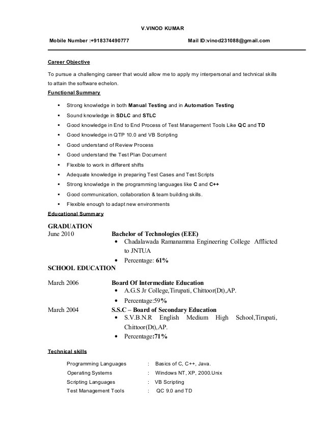 resume format software testing sample customer service