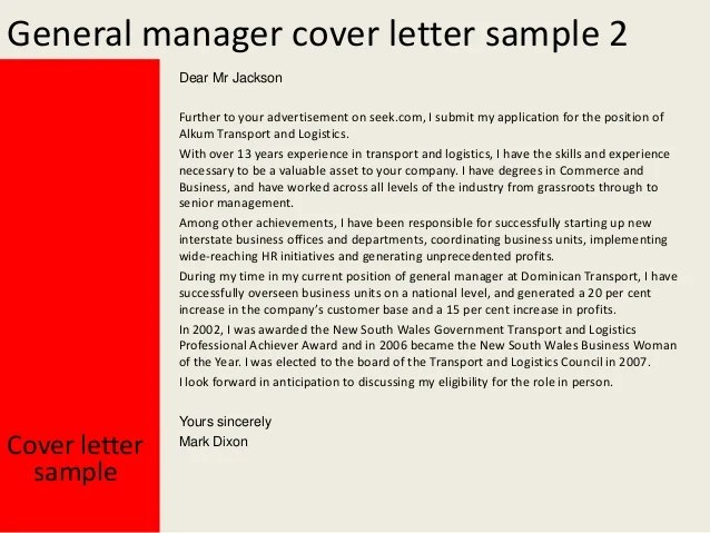 General Manager Cover Letter