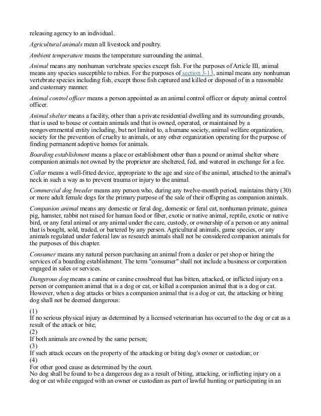 pet store cover letter - Maggilocustdesign - animal welfare officer sample resume