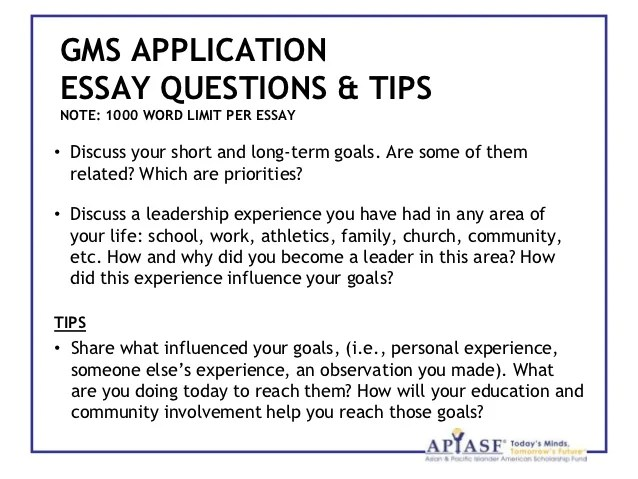 Essay Questions On Public Administration