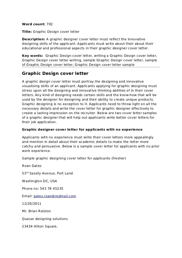 film internship cover letters