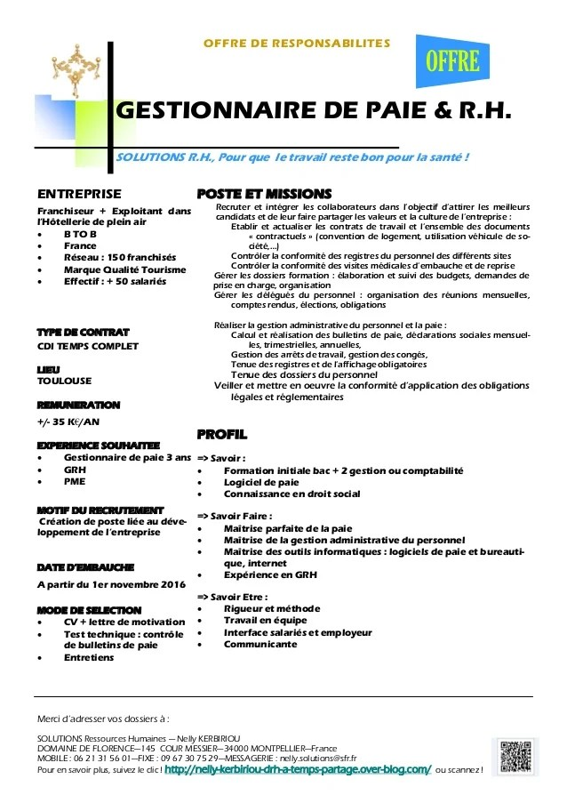 cv competences humaines