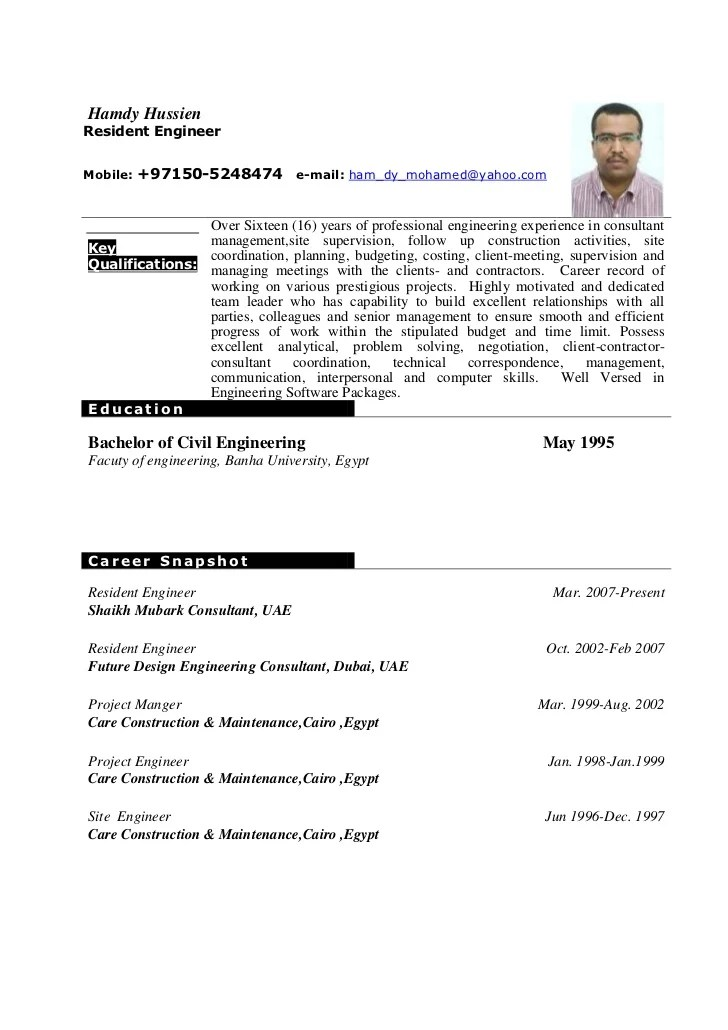 resume english engineering
