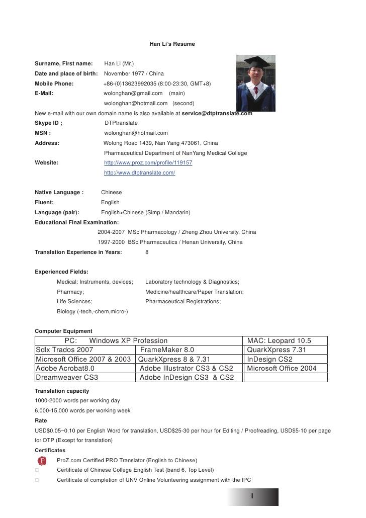 lawyer assistant sample resume. medical interpreter cover letter ...