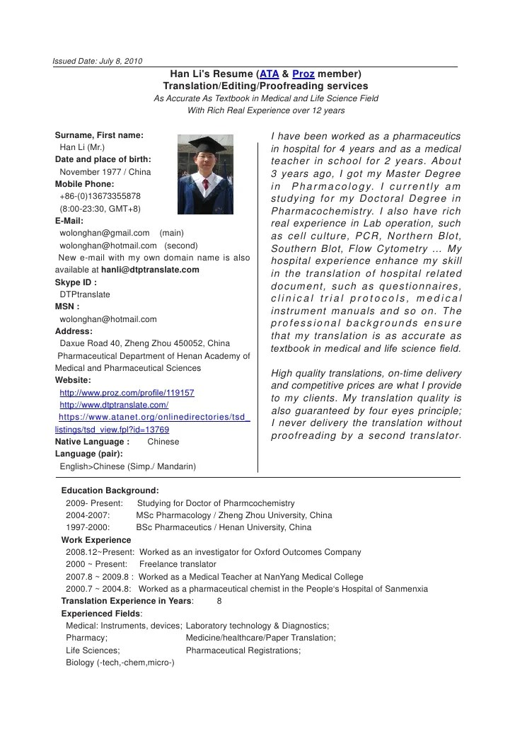 How To Write A Resume In Chinese | 2003 Word Resume Template Download