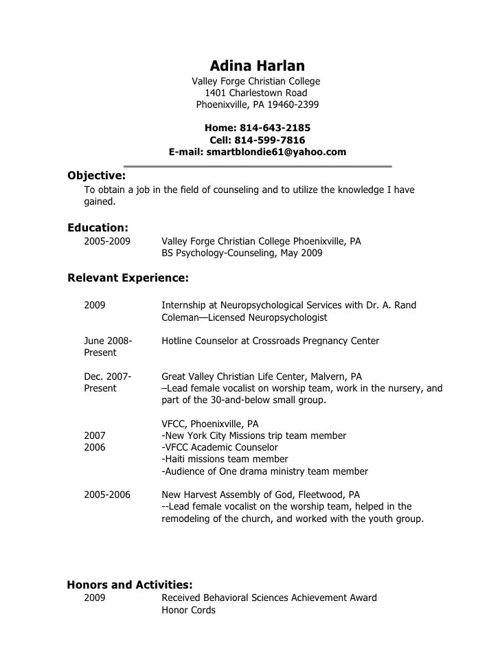 Resume For College Tutor