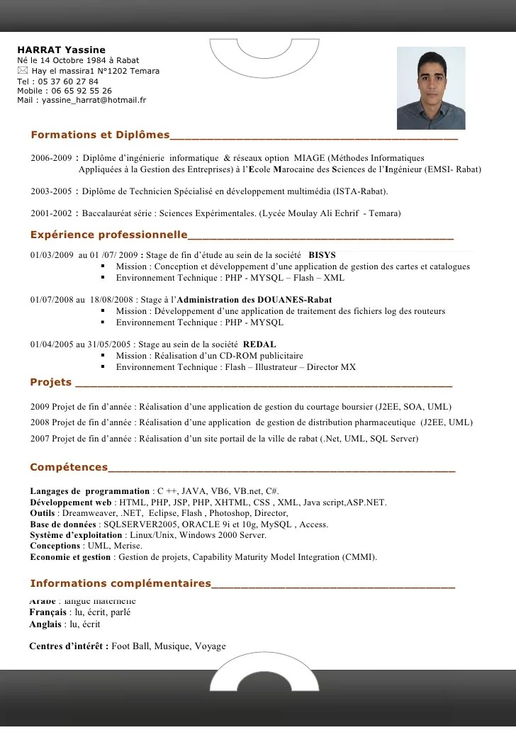 exemple de cv technicien informatique pdf