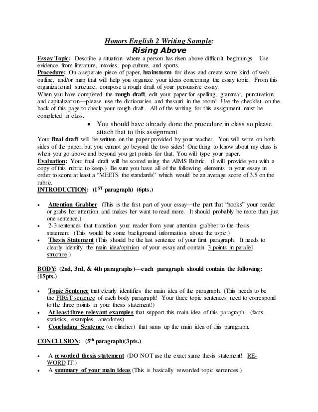 Honors English 2 Writing Sample