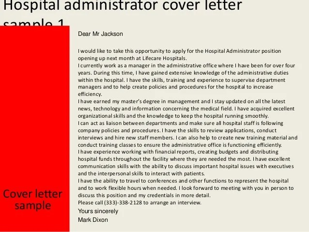 hospital administration cover letter