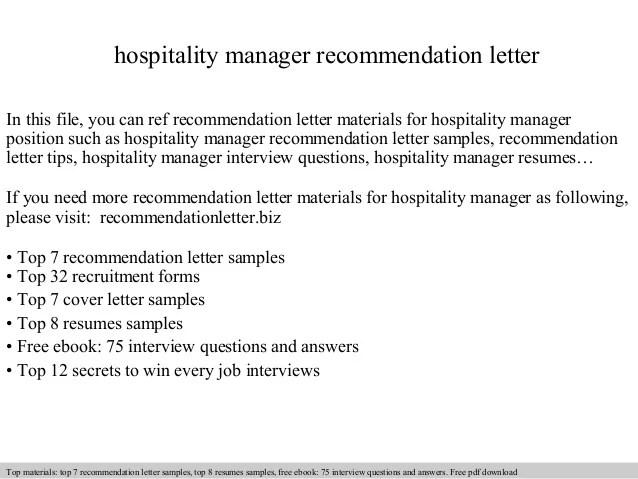 hospitality recommendation letter sample - Akbagreenw