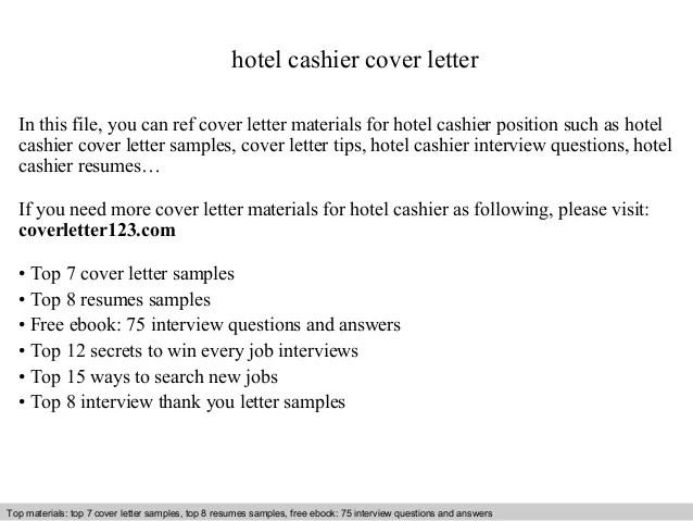 Supermarket Cashier Resume Sample Hotel Cashier Cover Letter