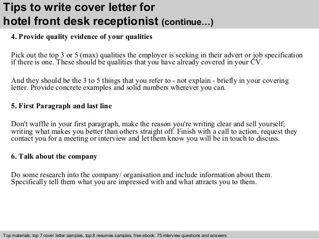 front desk agent cover letters