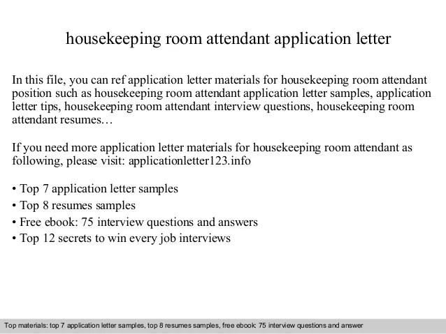 Door Attendant Cover Letter - sarahepps - - fitting room attendant sample resume