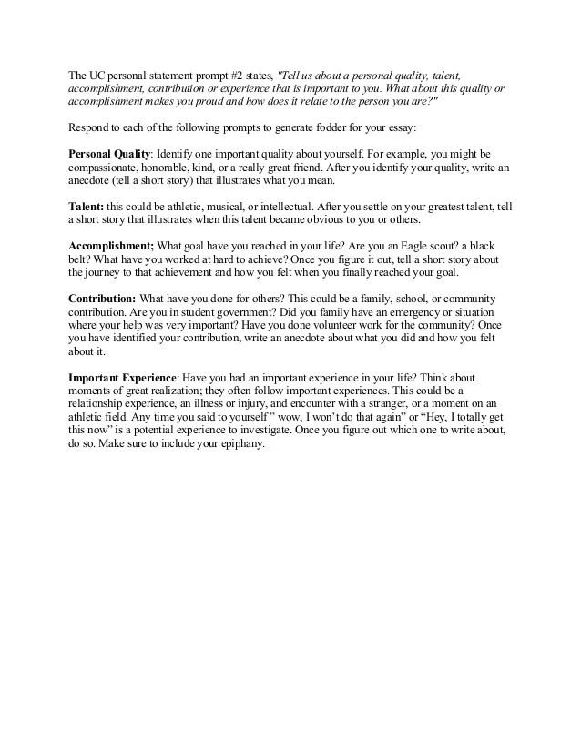 pinterest essay