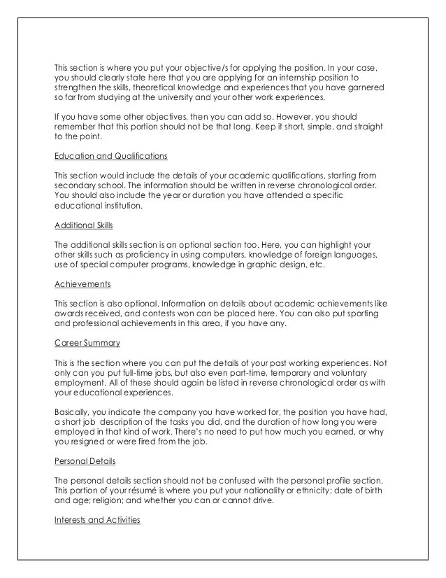 Objective For My Resume. Best Objective Resume | Resume Format ...