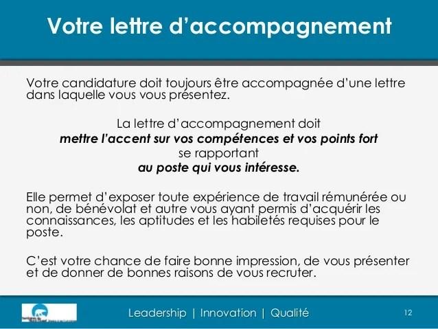 cv aptitudes et competences