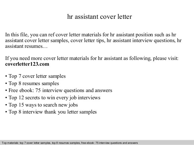 cover letter for hr assistant job - Josemulinohouse