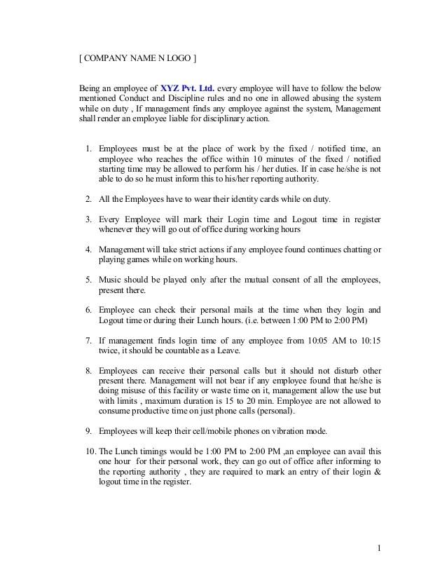 office rules template - Maggilocustdesign - sample employee manual template