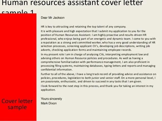 cover letter for hr assistant internship