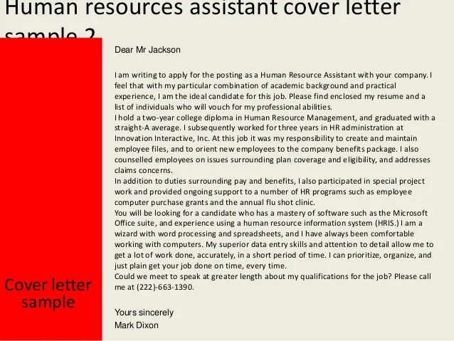 professional cover letter for resume assistance human resource sample