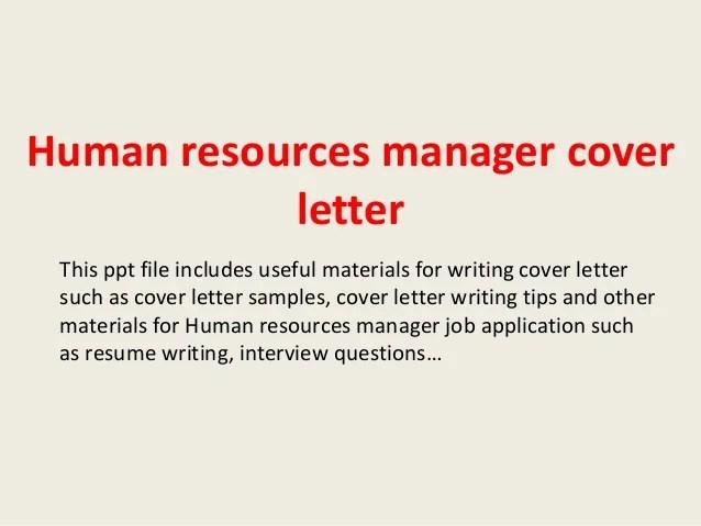 human resources manager cover letter sample - Romeolandinez - Hr Sample Cover Letter