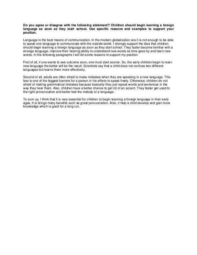 Uc College Essay Prompts 2012 Jeep - image 8