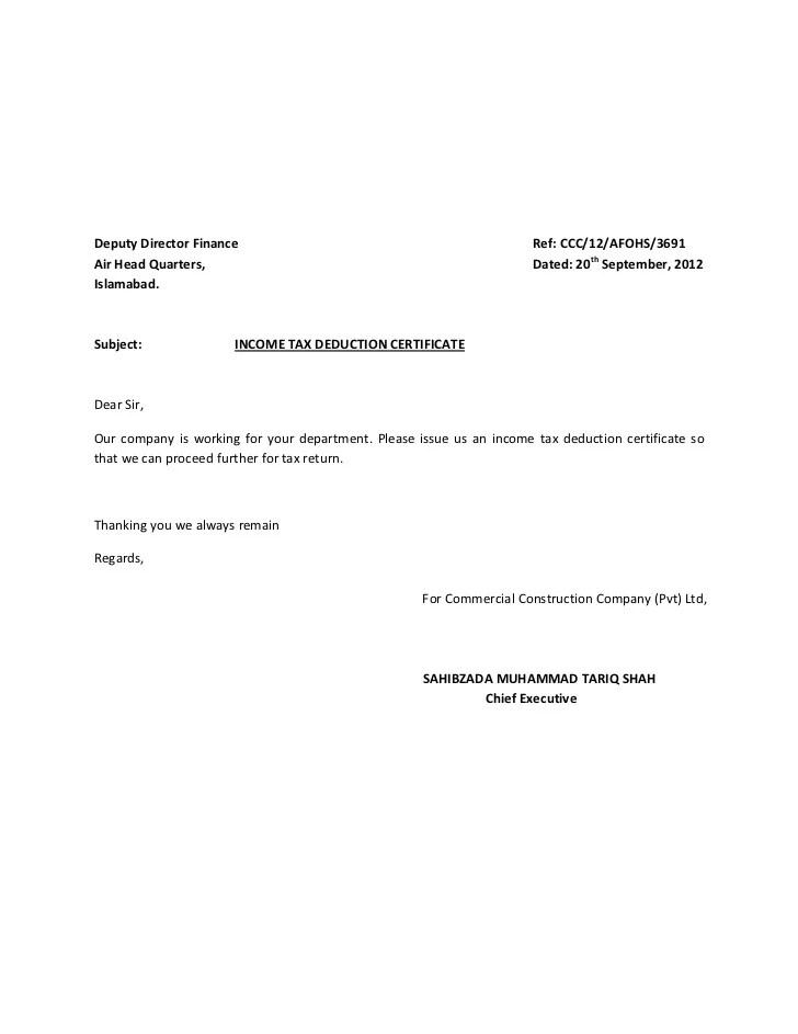 letter asking for salary - Romeolandinez - format of salary certificate letter