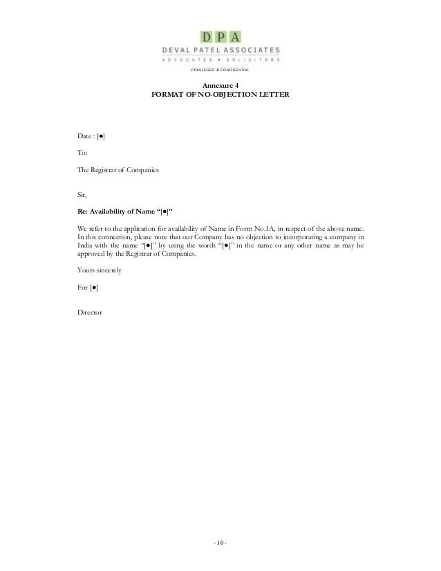noc no objection certificate format - Onwebioinnovate