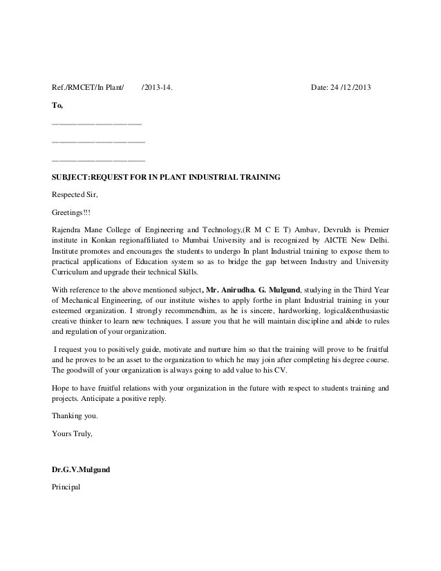 training request letter format - Ozilalmanoof - training proposal letter