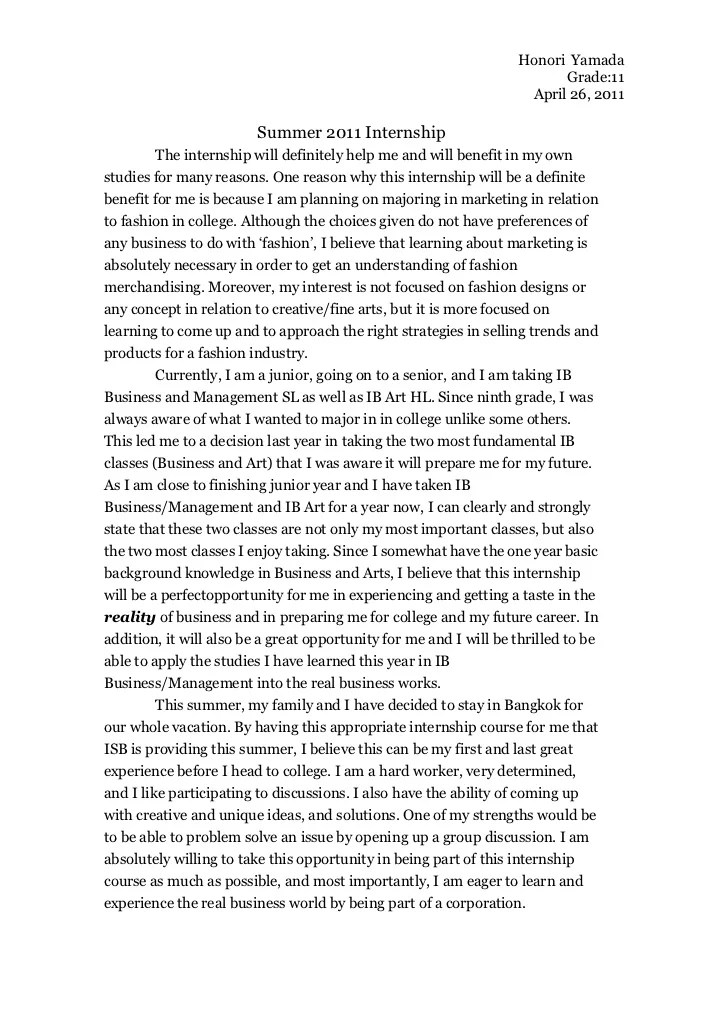 How You Can Use A Nursing Personal Statement Example Nursing Student Cover Letter Template
