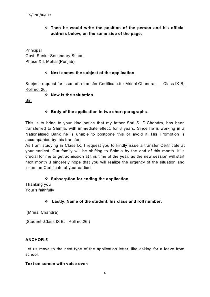 bank transfer letter sample