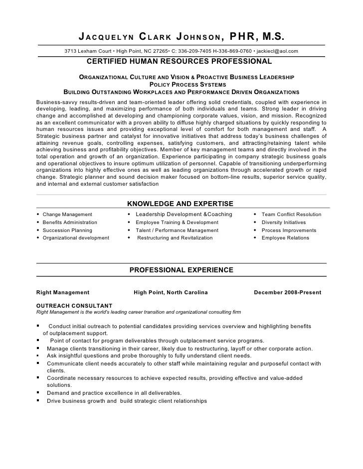 human resources career objective - Onwebioinnovate