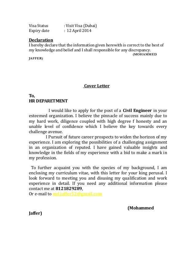 engineering jobs cover letter - Jolivibramusic