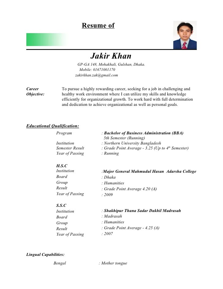 Best Resume Format For Lecturer Post Sample Templates Jakir Khan Cv
