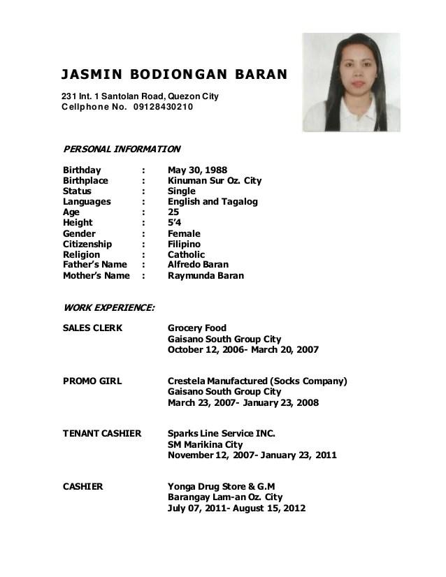 sample promo resume
