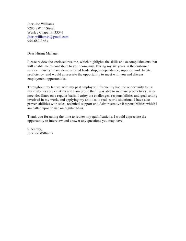 cover letter with no name for employer