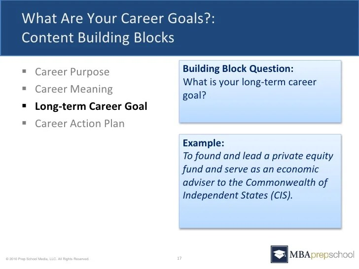 short term career goals examples