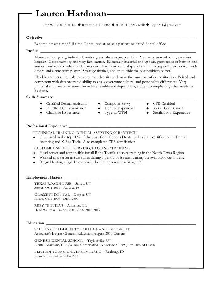 resume objective sample dental technician