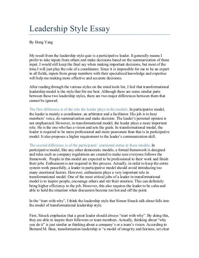essay leader - Zorayayodhya
