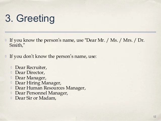 Cover letter when don  t know name