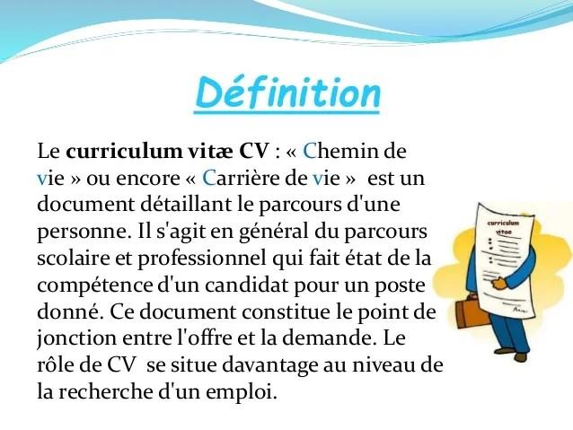 point competence pour cv