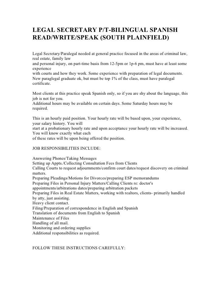 resume job description for legal assistant
