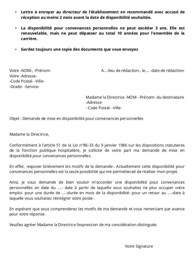 lettre de motivation fonction publique hospitaliere