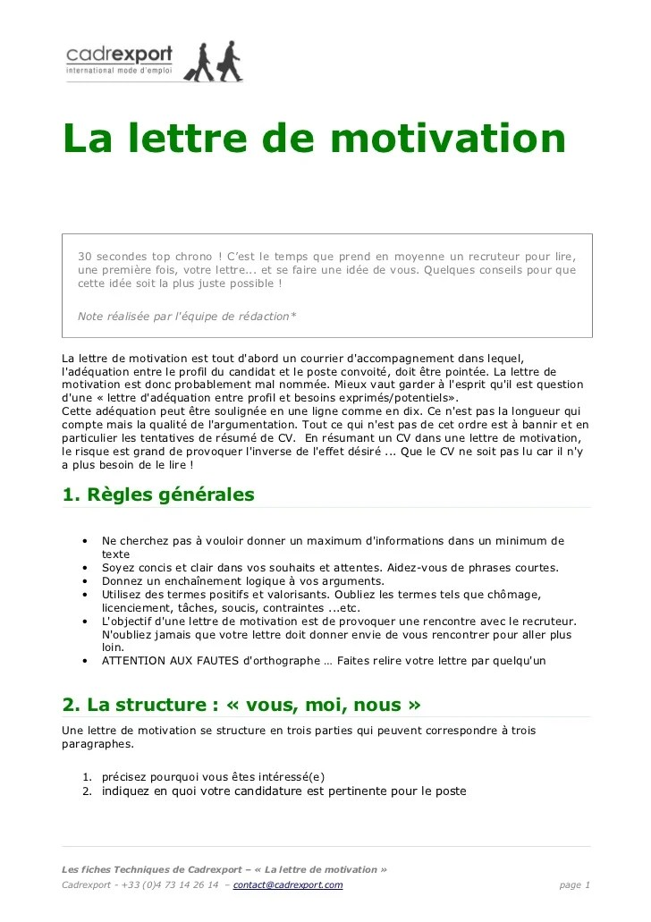 paragraphe presentation cv stage