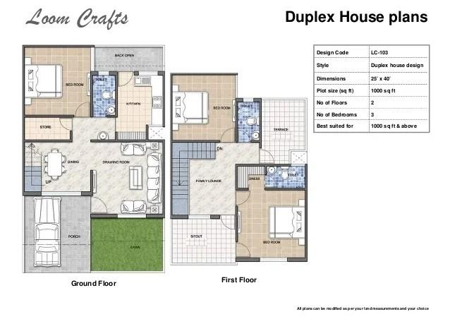 duplex house floor plans floor plan home design software plan designs small modern house plans home designs duplex