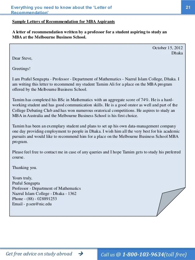 letter of recommendation for ms in computer science