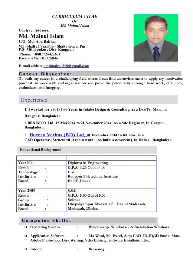 cad cv - Ozilalmanoof - autocad technician sample resume