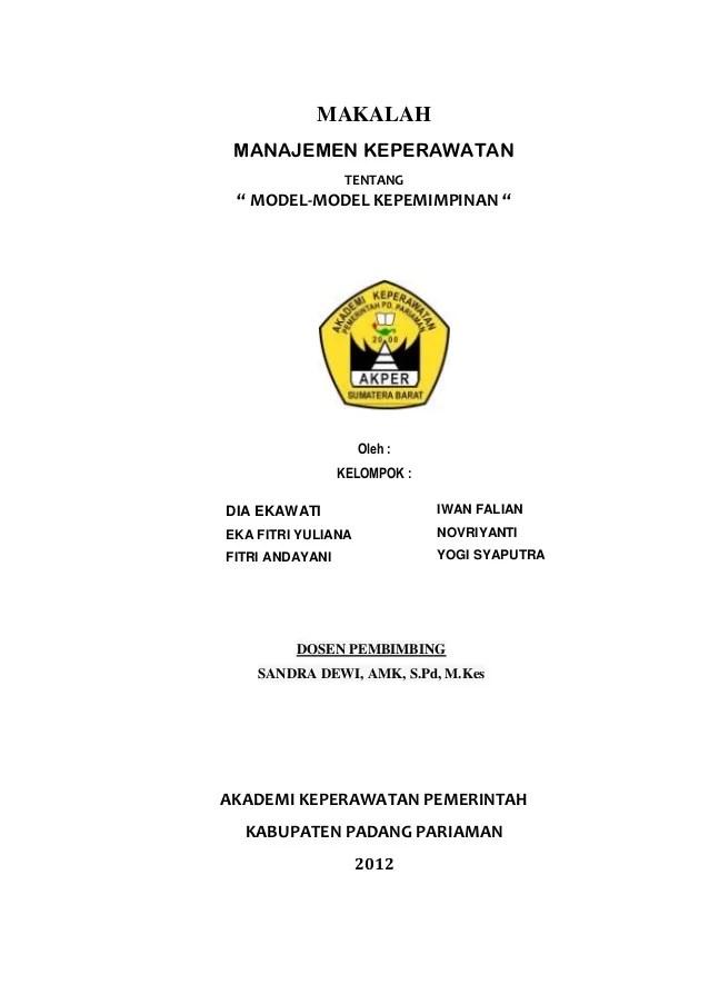 Contoh Tesis Tentang Pegadaian Syariah Contoh Judul Tesis Tentang Zakat Idtesis Pegadaian Makalah Pegadaian Review Ebooks