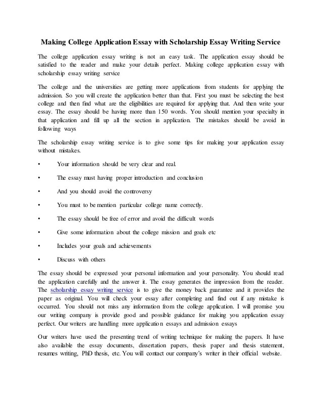 scholarship essay writing service